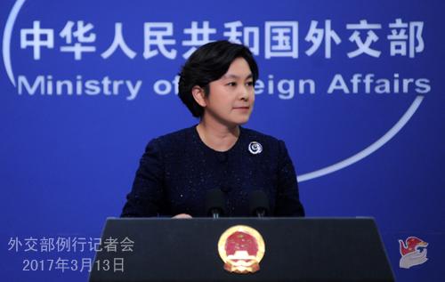 2017年3月13日外交部发言人华春莹主持例行记者会