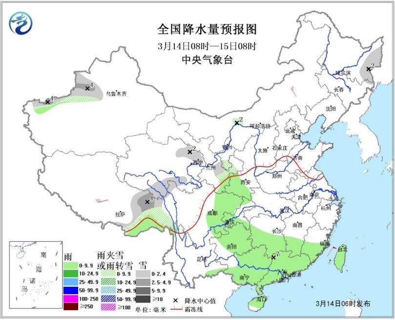 图1 全国降水量预报图(14日8时-15日8时)