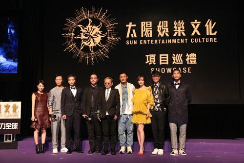 《狂兽》主创出席香港国际电影节