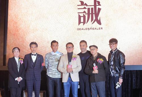 《毒-诫》剧组亮相香港影视展