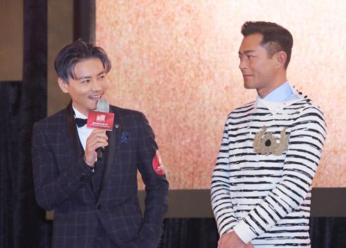 张晋、古天乐为《毒-诫》香港影视展发布会站台
