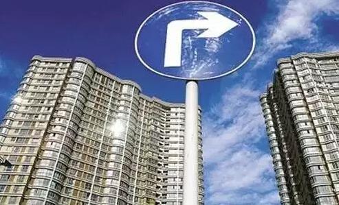 政府工作报告修改78处包含楼市内容 楼市怎么走?