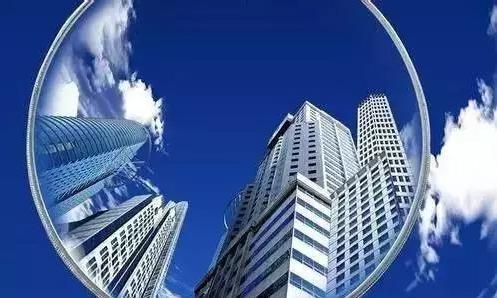 """政府工作报告增加""""遏制热点城市房价过快上涨""""的表述"""