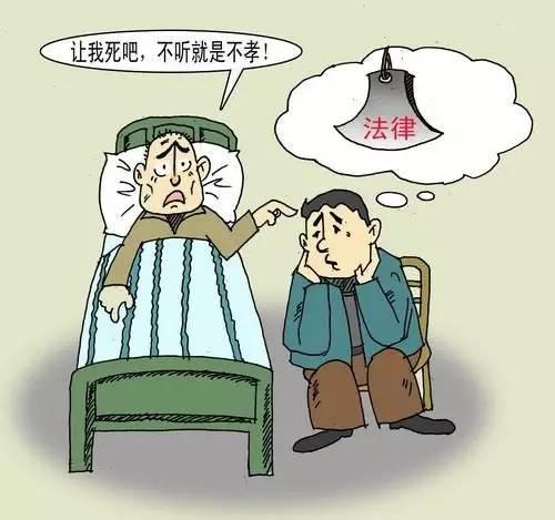 """事实上,最早在全国人大提出安乐死议案的是严仁英和胡亚美,两人分别是中国妇产科学和儿科专业的泰斗。在1988年七届人大会议上,严仁英在议案中写下这么短短几句话:""""生老病死是自然规律,但与其让一些绝症病人痛苦地受折磨,还不如让他们合法地安宁地结束他们的生命。""""不仅如此,从1994年开始,全国人代会提案组每年都会收到安乐死立法的提案。"""