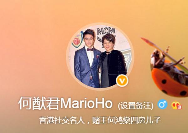 """3月14日上午11时,香港航空官方微博账号在""""何猷君MarioHo""""微博下方留言表示遗憾:""""何生,很遗憾给您和您的朋友带来不便。任何一个不满意的乘客,都说明我们的服务还有改进空间。我们珍视每一位乘客,希望每一位""""您""""都有一个美好的旅程。"""""""