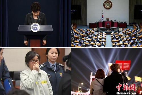 朴槿惠成为了韩国历史上第一位被成功弹劾的总统。