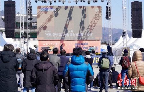 资料图:3月10日,韩国首尔光化门广场,民众等待宪法法院对总统朴槿惠弹劾案的审判结果。