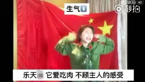 """这段将近两分钟的视频,不仅被网友指摘""""国旗挂反了"""",其打着""""反韩""""旗号的背景音乐用的却是韩国的歌曲,有网友因此""""告诫""""她以后蹭热度""""用点脑子""""。"""