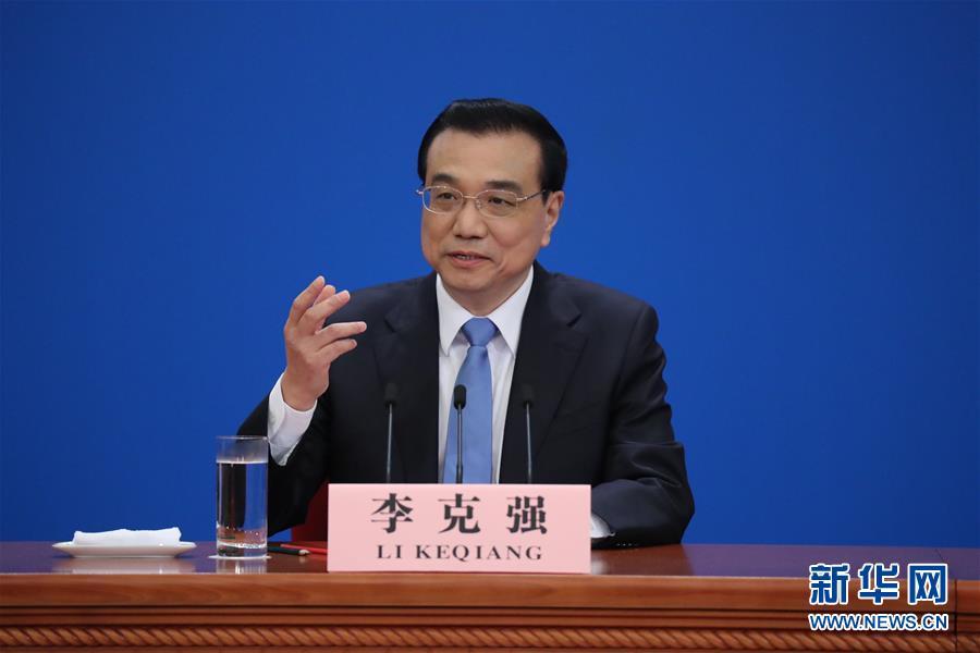 3月15日,国务院总理李克强在北京人民大会堂与中外记者见面,并回答记者提问。 新华社记者邢广利摄