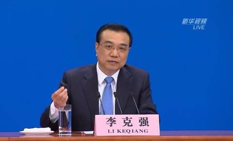 国务院总理李克强回答记者提出的问题。