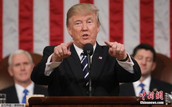 资料图:当地时间2月28日,美国总统特朗普在国会发表演讲。