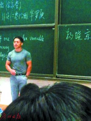 杨幂大伯是清华教授