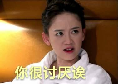 """台网友看""""台湾腔表情包"""":我们讲话有这样吗"""