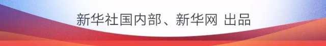 金句纵览习近平2013-2017两会时间