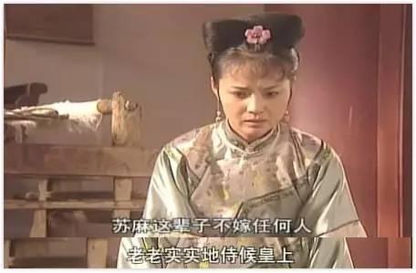 《康熙王朝》中,康熙与苏麻的爱情故事感动了很多人。
