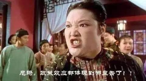 北京房价到底打败了多少经济学常识?