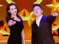 《厉害了我的歌片花》杨树林携女神大跳广场舞 惊现优雅版《民族风》