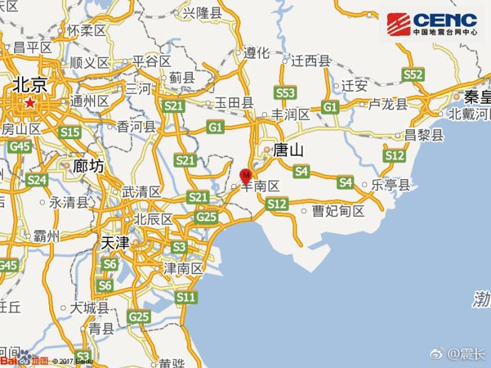 中国地震台网正式测定:03月16日03时49分在河北唐山市丰南区(北纬39.44度,东经118.03度)发生2.1级地震,震源深度11千米。