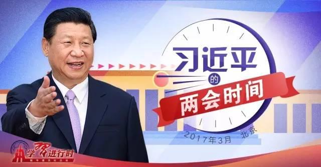 """""""当年库尔班大叔来北京见到了毛主席。我今天见到了习主席。""""现场爆发出热烈的掌声。买买提依布热依木・买买提明说:""""党的政策亚克西!""""习近平总书记也回应:亚克西!"""