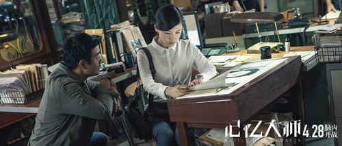 电影《记忆大师》杨子姗