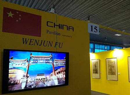 傅文俊代表中国参加首届地中海国际艺术双年展