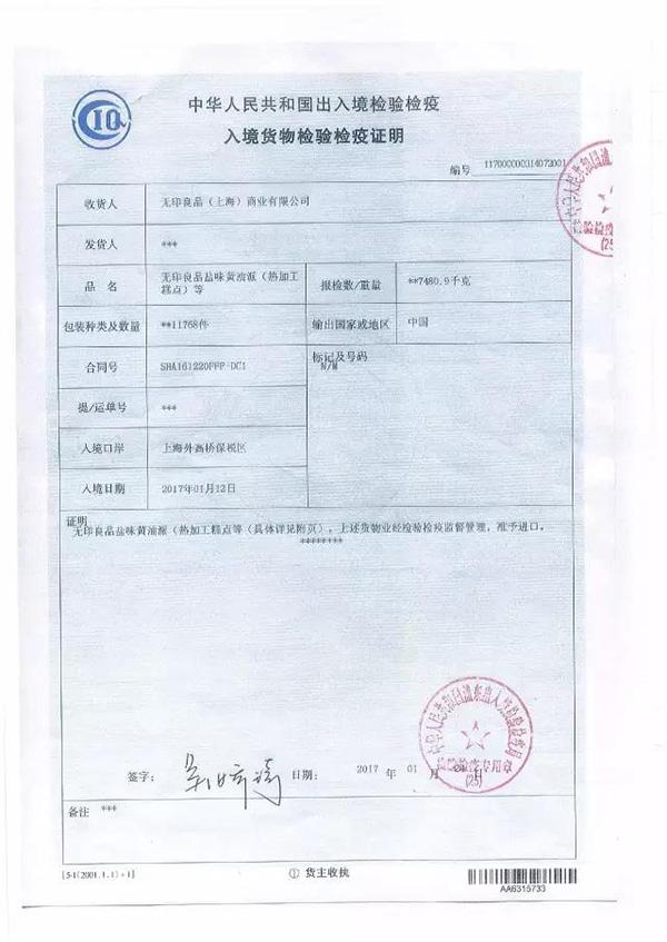 青山菜一夫多妻中文在线播放