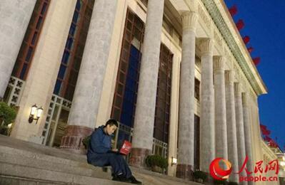 """在江西团""""媒体开放日""""结束后,人民网记者李彤在大会堂东门外完成了最后的图文直播工作。"""