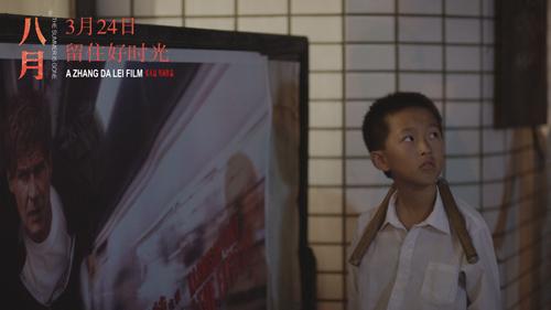 中国第一部进口分账片《亡命天涯》