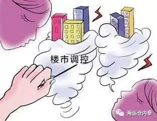 从去年9月30日开始,针对北京房价迅速上涨的形势,北京市出台了《关于促进本市房地产市场平稳健康发展的若干措施》并迅速得以落实,在很大程度上遏制了房价猛增的趋势。它明确规定了:在北京购买首套普通自住房的首付款比例不低于35%,二套房首付比例将不低于50%。
