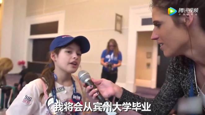11岁美国小姑娘大谈特朗普,中美网友:未来总统就是她了!