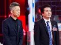 《最强大脑第四季片花》第十期 日本世界冠军轻视中国选手 主持人被吐槽数学差