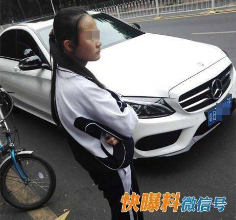 深圳女孩骑车逆行撞奔驰遭索赔被吓哭(图)