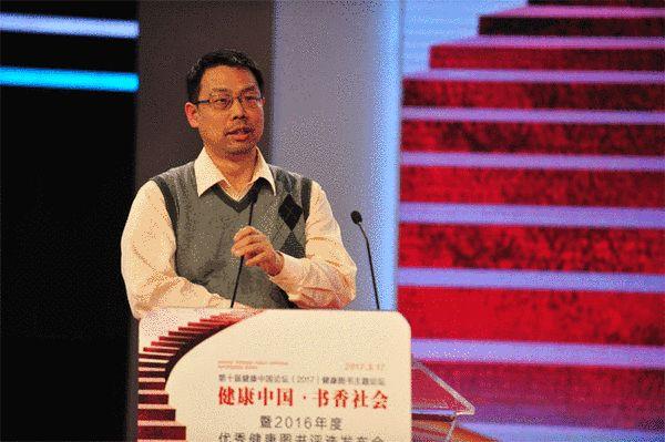 中国科普作家协会常务副秘书长尹传红发表题为《中国优秀科普原创产品的挖掘》的主旨演讲