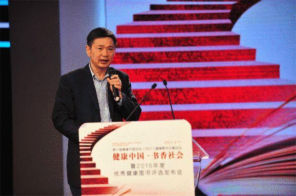 中国邮政集团公司报刊发行局副总经理戴建华发表题为《依托传统渠道的图书分销新战略》的主旨演讲