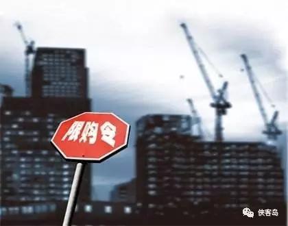 """""""经济ke""""栏目由侠客岛与《中国经济周刊》联合出品"""