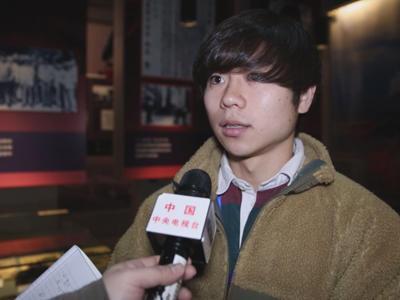 日本学生参观侵华铁证后落泪:今天才了解历史真相,我很痛心