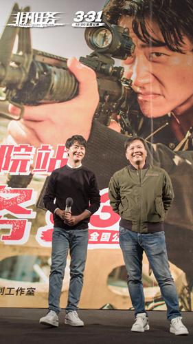 《非凡任务》武汉路演麦兆辉、黄轩与学生热情互动