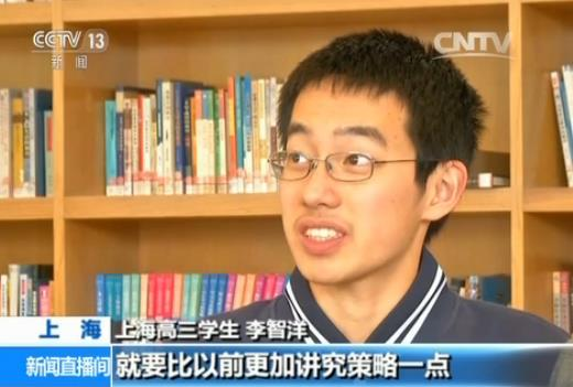 """浙江上海公布""""新高考""""方案:套餐+自助各具特点"""
