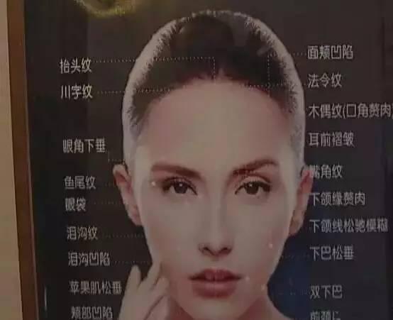 文女士还告诉记者,做了10次脸,刷了68万,但是自己并没有这位李教授的联系方式,美容院也不允许两人直接联系,都是通过联系理发师戴文来进行安排。