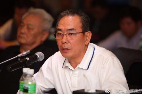蔡振华出席会议并讲话