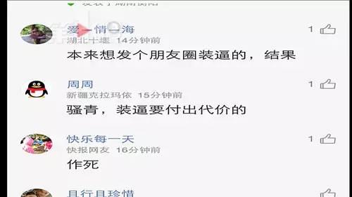 经过630有料哥了解,这名男子是重庆市民杜先生,事情发生在3月17日的下午四点。地点为重庆沙坪坝区歌乐山靠近三百梯的鸡公山山顶。