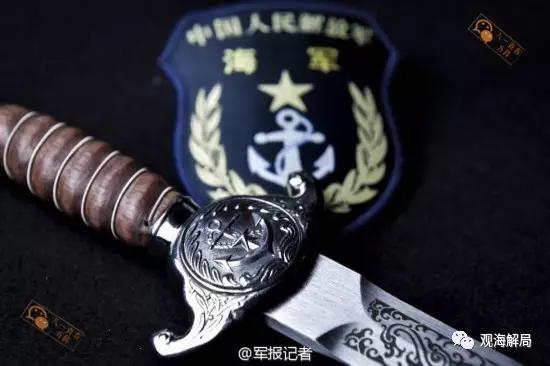 (海之剑)