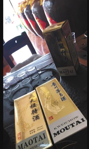 """2月13日下午,张静展示包装材料,根据客户的要求,""""贵州茅台酒""""的""""酒""""字将被换为""""镇""""字。"""