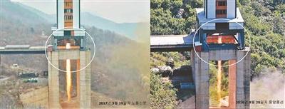 朝鲜去年、今年两次火箭发动机地上点火试验对比 对试验结果满意的金正恩背起了国防科学技术的负责人供图/视觉中国