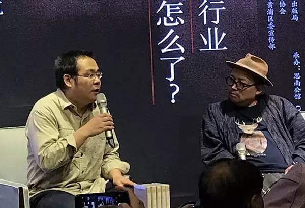 宋方金与史航在上海思南文学之家展开对谈。 澎湃新闻记者 陈晨 图