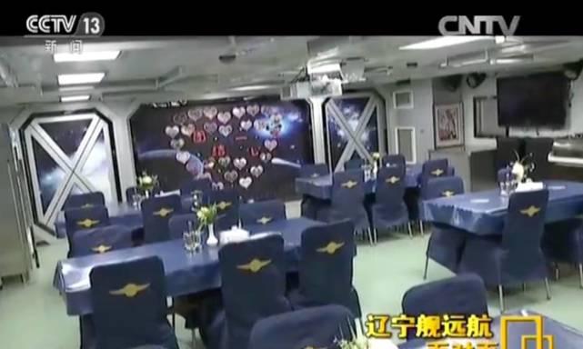 舰上的少数民族餐厅