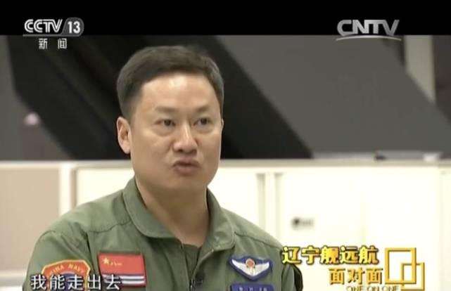 中国人的航母梦始于辽宁舰,它的装备是人民海军从近海到远洋的标志。新的一年辽宁舰仍将承担着大量的试验训练任务,它也将为我国后续航母的研发建设装备提供宝贵的资料。