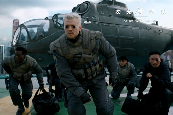 巴特等公安九课队员从直升机上下来
