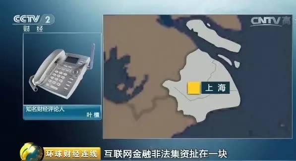 中国政法大学研究员 李俊慧:那么金融监管部门有必要对各个网站平台押金账户予以监管,避免行业竞争激烈,或者经营不善。