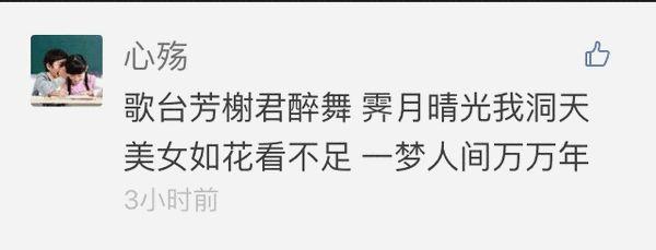 """06-23蜀山缥缈录角色扮演""""长生劫""""版本更新领号"""